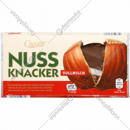 Молочный шоколад «Choceur» 100г.
