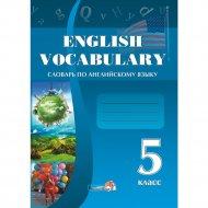 Книга «Словарь по английскому языку. English vocabulary. 5 класс».