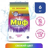 Порошок стиральный «Миф» свежий цвет 6 кг.