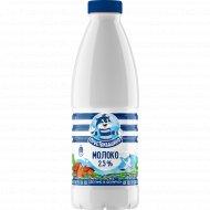 Молоко «Простоквашино» ультрапастеризованное 2.5 %, 930 мл.