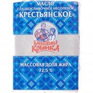 Масло сладкосливочное «Бабушкина крынка» несоленое, 72.5%, 180 г
