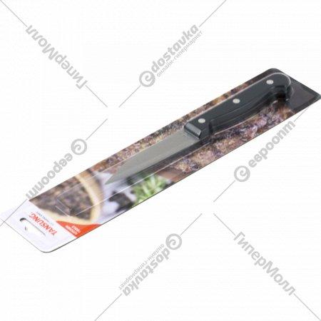 Нож кухонный, 7.5 см.