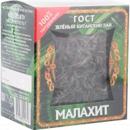 Чай зеленый листовой«Конфуций» китайский «Малахит» 75 г.