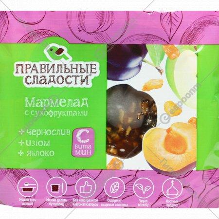 Мармелад «Правильные сладости» с сухофруктами, 350 г.