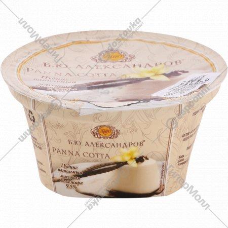 Пудинг «Panna Cotta» с ванилью, 9.5%, 160 г.