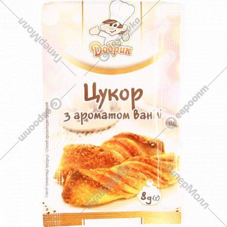 Сахар «Добрик» с ароматом ванили, 8 г.