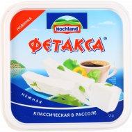 Мягкий молодой сыр «Hochland» Фетакса 45 %, 200 г.