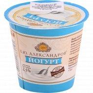 Йогурт «Б. Ю. Александров» натуральный, 2.5%, 125 г.