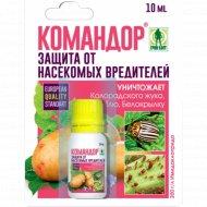 Инсектицид «Командор» ВРК флакон, артикул 01-530, 10мл.