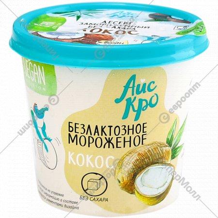 Десерт взбитый замороженный «Кокос» 75 г.