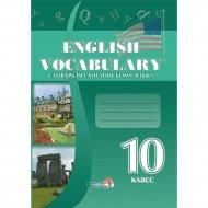 Книга «Словарь по английскому языку. English vocabulary. 10 класс».