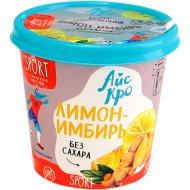 Десерт замороженный «Сорбет лимон-имбирь» 75 г.