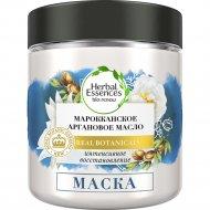 Маска для волос «Herbal Essences» марокканское аргановое масло, 250 мл