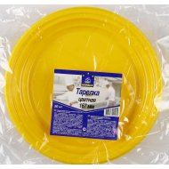 Тарелка цветная «Horeca Select» 167 мм, 50 шт.