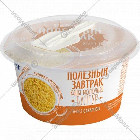 Каша молочная «Белакт» термизированная из пшеничного булгура, 150 г