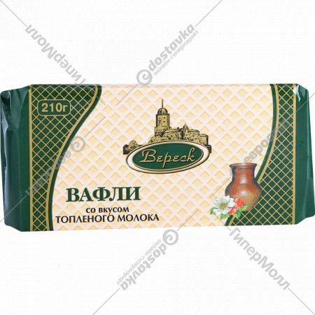 Вафли «Невские» топлёное молоко, 210 г.