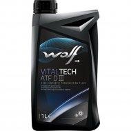 Масло трансмиссионное «Wolf» VitalTech, ATF DIII, 3006/1, 1 л