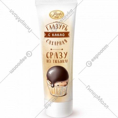 Помадка сахарная «Парфэ» шоколадная, 120 г.