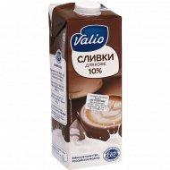 Сливки «Valio» ультрапастеризованные, 10%, 1000 мл.