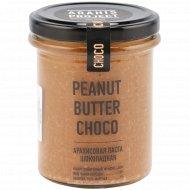 Арахисовая паста «Arahis Project» шоколадная, 200 г.