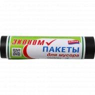 Пакеты для мусора «Avikomp» 120 л, 7 шт.