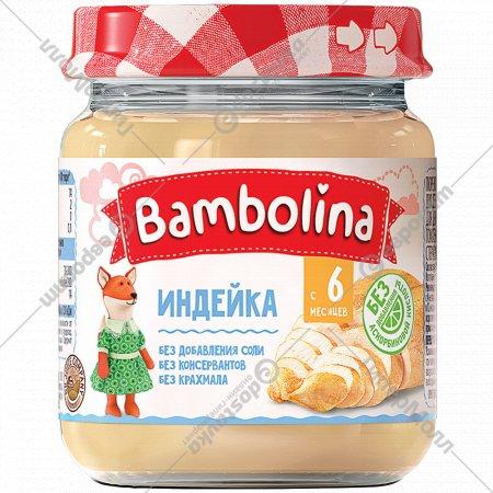 Пюре «Bambolina» говядина, 100 г