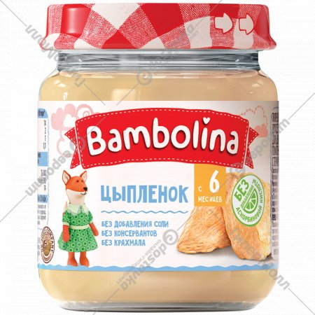 Пюре «Bambolina» цыпленок, 100 г.