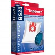 Пылесборник «Topperr» 1401 BS20, 4 шт