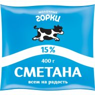 Сметана «Молочные Горки» 15%, 400 г.