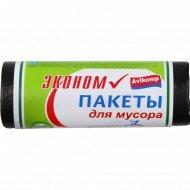 Пакеты для мусора «Avikomp» 30 л, 20 шт.
