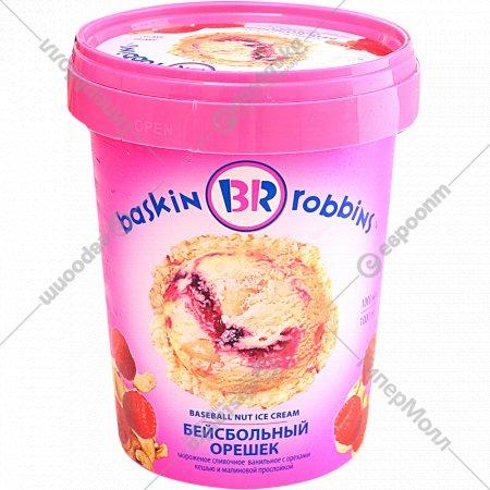 Мороженое сливочное «Baskin Robbins» бейсбольный орешек, 1000 мл.