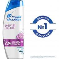Шампунь для волос «Head&Shoulders» энергия океана, 400 мл