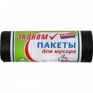 Пакеты для мусора «Avikomp» 60 л, 20 шт.