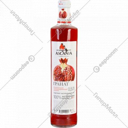 Напиток безалкогольный «Ascania» гранат, 0.5 л.