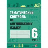 Книга «Тематический контроль по английскому языку. 6 класс».