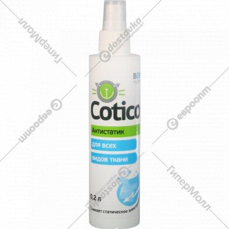 Антистатик «Cotico» 200 мл.