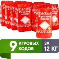 Сахар «Русский сахар» песок, 12 кг.