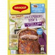 Смесь сухая на второе «Maggi» Для сочного мяса, 26 г.