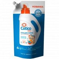 Гель для стирки детского белья «Cotico Baby» 1 л.