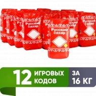 Сахар «Русский сахар» песок, 16 кг.