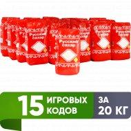 Сахар «Русский сахар» песок, 20 кг.