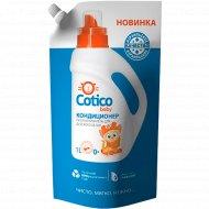 Кондиционер-ополаскиватель «Cotico Baby» для детского белья, 1 л.