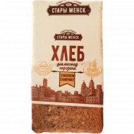 Хлеб тостовый «Стары Менск» с семенами подсолнечника, 400 г