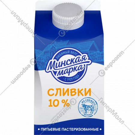 Сливки «Минская марка» пастеризованные, 10%, 500 г.