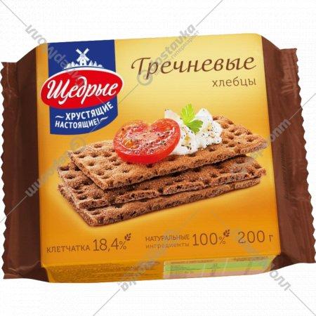 Хлебцы хрустящие «Щедрые» гречневые, 200 г.