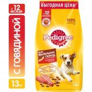 Корм для собак «Pedigree» c говядиной, 13 кг.