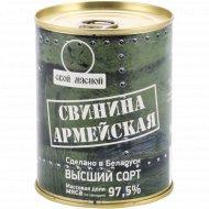 Консервы мясные «Свинина армейская» высший сорт, 338 г.