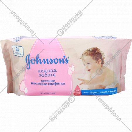 Салфетки влажные «Johnson's Baby» нежная забота, 64 шт.
