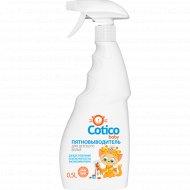 Пятновыводитель «Cotico» для детского белья, 500 мл.
