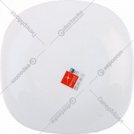 Тарелка Парма 20 см.
